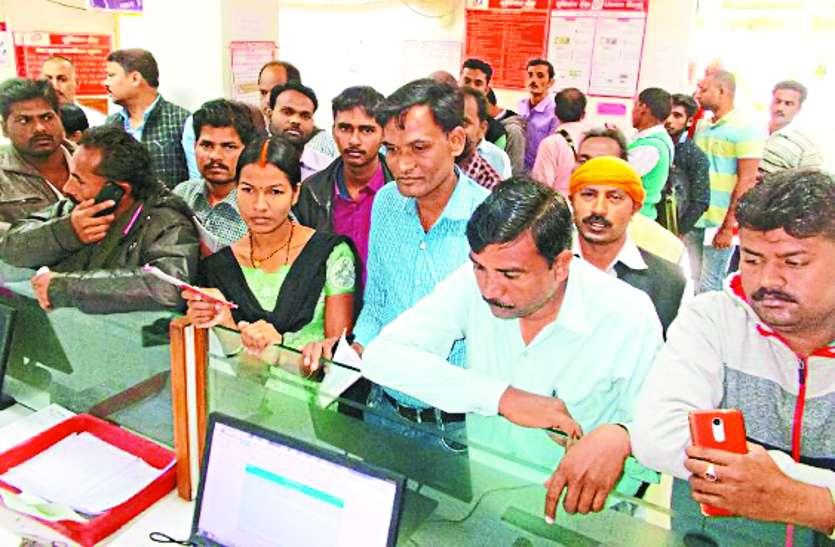 50 फीसदी कर्मचारियों को अब तक नहीं मिला वेतन, दिवाली पर जेब खाली होने से बढ़ी धड़कन