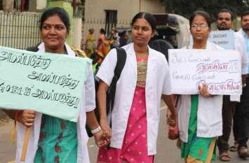 17 हजार से अधिक सरकारी डॉक्टर अनिश्चितकालिन हड़ताल पर