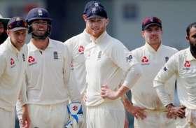 श्रीलंका में दो टेस्ट मैच खेलने जाएगी इंग्लिश टीम