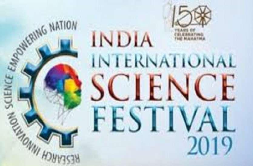 कोलकाता में किस लिए देश-विदेश के हजारों वैज्ञानिक करेंगे जमावड़ा
