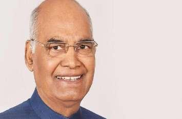 लाइट ऑफ एशिया हैं बुद्ध के विचार: रामनाथ कोविंद