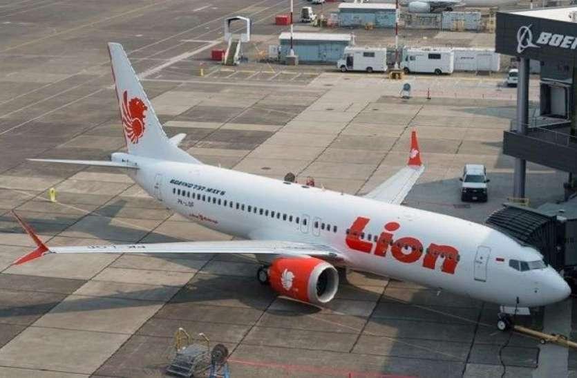 इंडोनेशिया विमान हादसा: खामियों के कारण दुर्घटनाग्रस्त हुआ 737 मैक्स