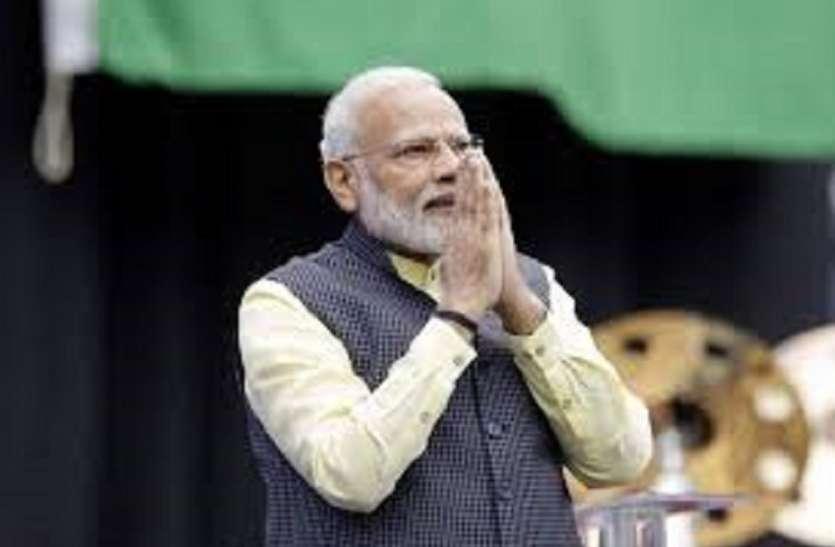 बंगाल विधानसभा चुनाव 2021: PM मोदी देंगे ममता को चुनौती