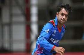 Rashid Khan ,Spin bowler rashid khan ,afghanistan cricket team,विंडीज सीरीज,अफगानिस्तान टीम,झटका,पांच