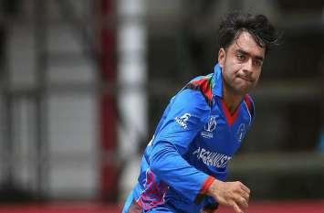विंडीज सीरीज के लिए अफगानिस्तान टीम घोषित, एक झटके में पांच खिलाड़ी बाहर