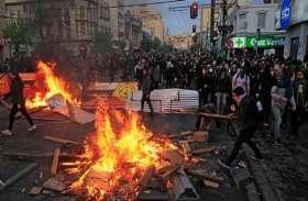 चिली: सरकार विरोधी प्रदर्शन में 10 लाख लोग शामिल, मेट्रो किराए में बढ़ोतरी के खिलाफ शुरू हुआ था विरोध