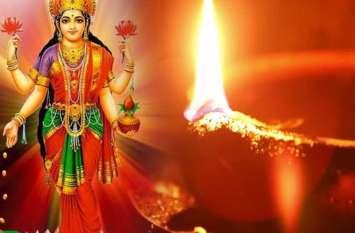 दिवाली 2019: ऐसे करें देवी लक्ष्मी की पूजा, मिलेगी सुख-शांति और समृद्धि