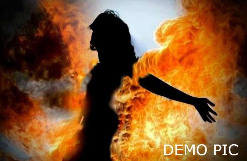 पति की मौत के कुछ घंटों बाद ही पत्नी ने भी लगा ली आग