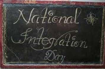 अवकाश के बावजूद मनाएंगे राष्ट्रीय एकता दिवस, शिक्षक दे सकेंगे कहीं भी ड्यूटी