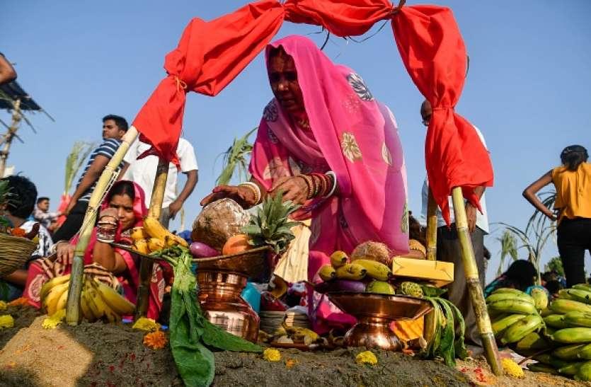 'छठ पूजा पटना' पर मिलेगी लोक आस्था का महापर्व की पूरी जानकारी