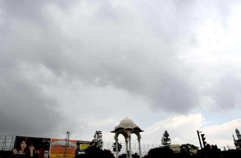 उत्तर भारत में बनी पश्चिमी विक्षोभ की श्रृंखला मौसम विभाग ने जारी किया पूर्वानुमान