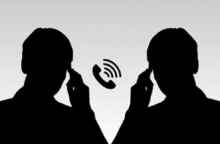 मंंडल अध्यक्ष के लिए ३ लाख की मांग का ऑडियो वायरल, जिलाध्यक्ष बोले एसपी से करुंगा शिकायत