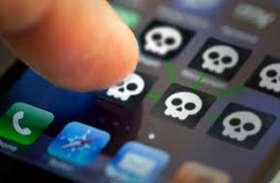 आपके फोन के लिए खतरनाक हैए ये इंडियन एप्स