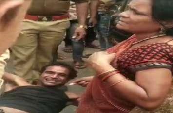 दरोगा ने सरेआम महिला को पीटा, कैमरे में कैद हुआ वीडियो