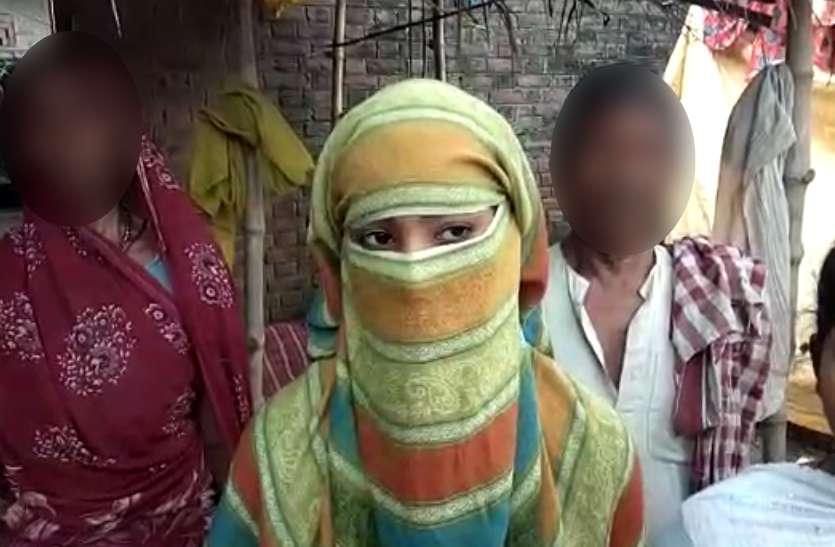 मां को ढूंढने निकली नाबालिग लड़कियों से छेड़खानी, पुलिस पर आरोपियों को बचाने का आरोप