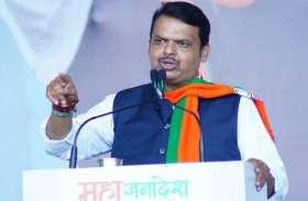 महाराष्ट्र: Bjp-Shiv Sena के बीच तनातनी जारी, शुक्रवार को सीएम पद की शपथ ले सकते हैं फडणवीस
