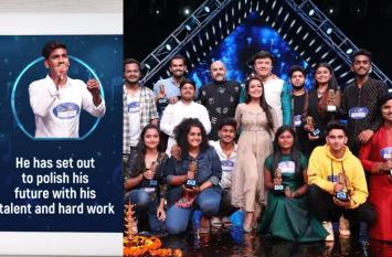 Indian Idol 11: Top 15 contestants: सनी की कहानी देख बोले आनंद महिन्द्रा, आंसू रोककर दिखाओ...