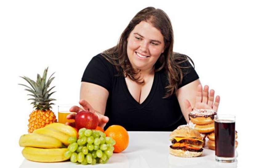 इस तरह खाएंगे तो कभी नहीं बढ़ेगा मोटापा