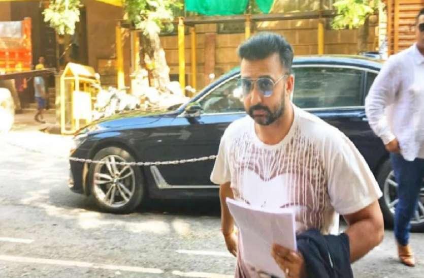इकबाल मिर्ची केस: कारोबारी राज कुंद्रा से ईडी ने की पूछताछ
