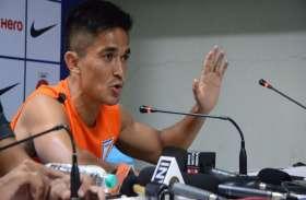 Video : फुटबॉल टीम के कप्तान सुनील छेत्री ने दिल्ली में प्रदूषण के स्तर को लेकर जताई चिंता