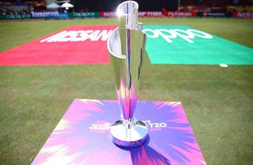 टी20 वर्ल्ड कप के लिए दो और टीमों ने किया क्वालीफाई, पहले भी खेल चुकी हैं ICC टूर्नामेंट में
