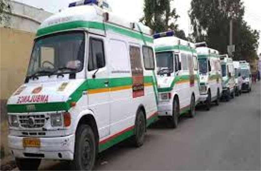 108 Ambulance : एंबुलेंस कर्मचारियों ने शुरू की हड़ताल