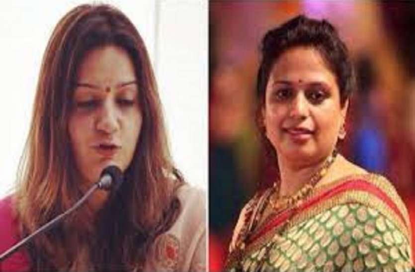 maha politics :प्रियंका चतुर्वेदी और शीतल म्हात्रे को गोली नहीं मारी तो कहना