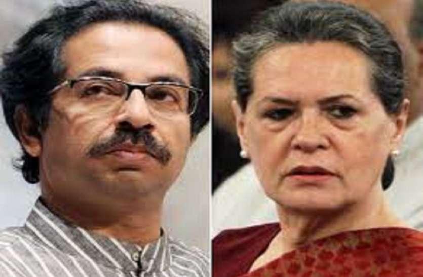 maha politics : भाजपा को झटका देने की तैयारी में शिवसेना