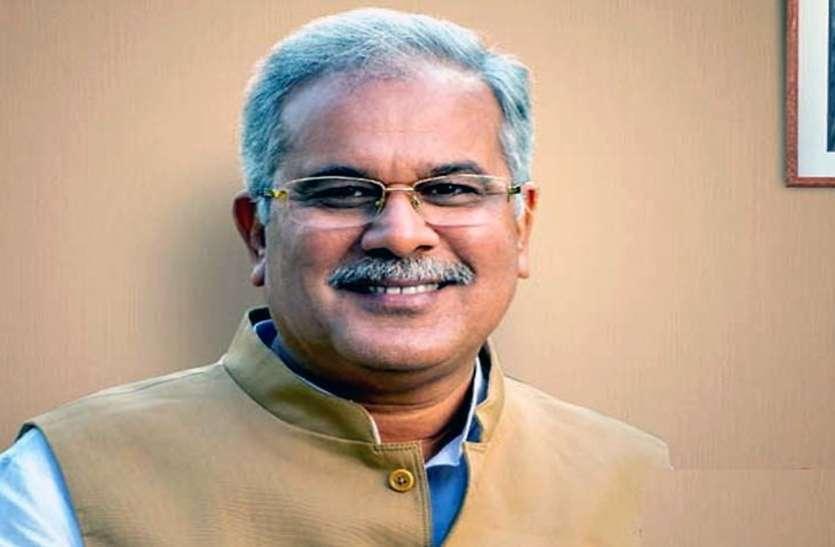 Patrika Exclusive Interview Of CM Bhupesh Baghel On CG Foundation Day -  छत्तीसगढ़ राज्य स्थापना दिवस पर मुख्यमंत्री भूपेश बघेल से पत्रिका की खास  बातचीत, प्रदेश के विकास ...
