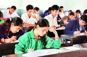 Good News : जम्मू-कश्मीर व लद्दाख के विद्यार्थियों को जेईई मेन्स में आवेदन का मौका