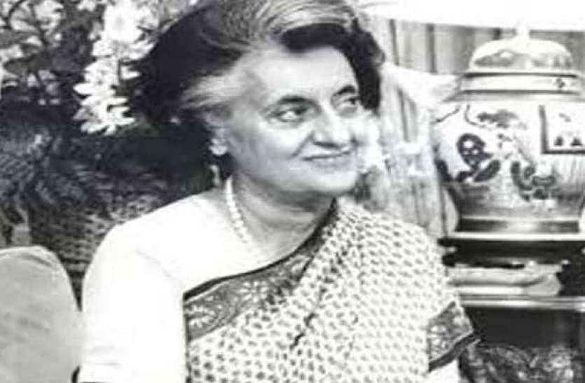 कांग्रेस ने इंदिरा गांधी की पुण्यतिथि पर श्रद्धांजलि अर्पित की