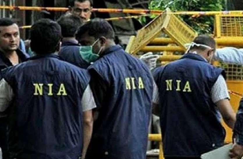 तमिलनाडु : आईएसआईएस समर्थित समूह से जुड़ी जगहों पर एनआईए के छापे