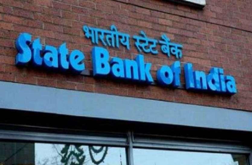 न्यू ईयर पर स्टेट बैंक ऑफ इंडिया ने दिया शानदार तोहफा, होम लोन और कार लोन होगा सस्ता