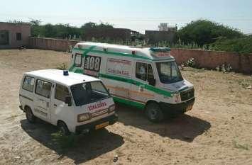108 Ambulance : 108 कर्मचारियों की हड़ताल खत्म