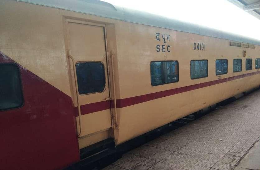 Chhattisgarh Express train