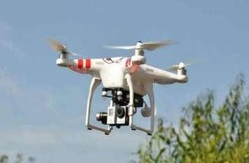 अब ड्रोन से फोटोग्राफी नहीं होगी आसान,  31 जनवरी तक पंजीयन कराना अनिवार्य