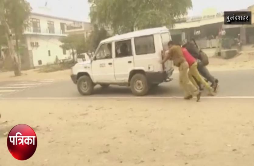 Video: ऐसी गाड़ी से कैसे करेंगे पुलिसवाले एनकाउंटर