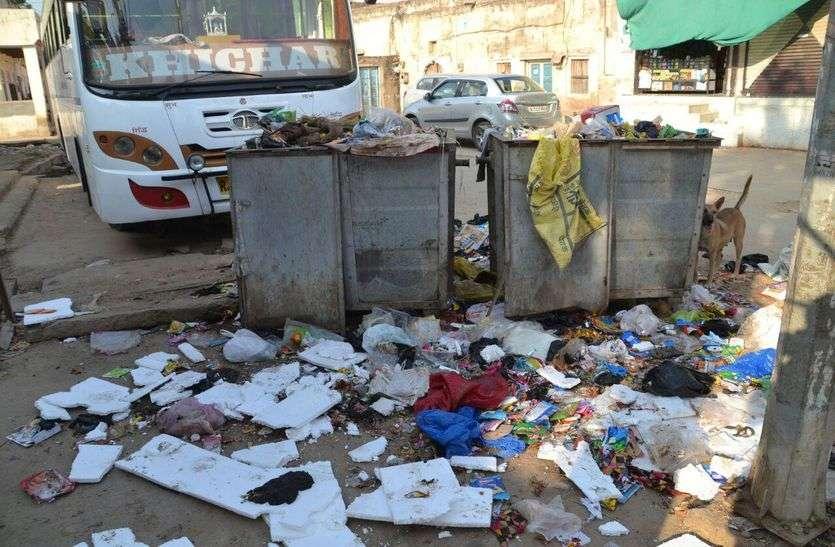 Changemaker 2.0 : वार्ड 20 और 24 में कचरे के ढेर, उफान मारती नालियां