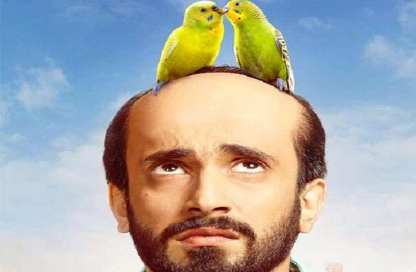 'Ujda Chaman' Movie Review: : सिनेमाघरों में जानें कैसी है फिल्म की कहानी, पढ़ें 'उजड़ा चमन' का मूवी रिव्यू