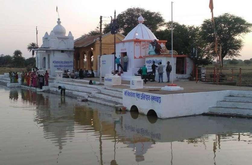 लखनवाड़ा के वैनगंगा घाट में हुई छठ पूजा