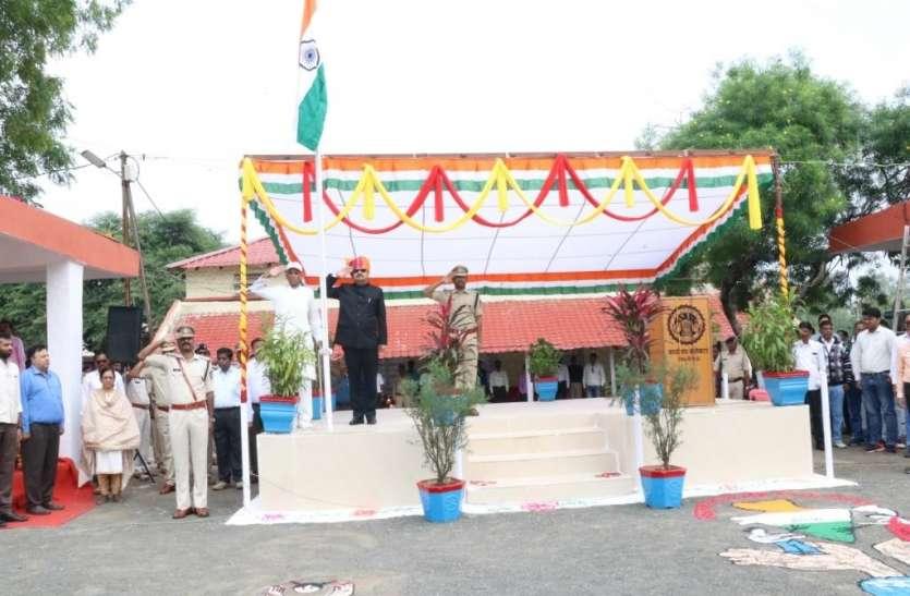 समारोह पूर्वक मनाया गया मध्यप्रदेश का 64वां स्थापना दिवस
