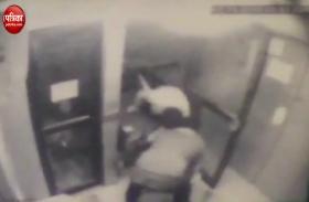 Video: लाखों रूपये से भरा ATM उखाड़ ले गए बदमाश, CCTV में कैद हुई घटना