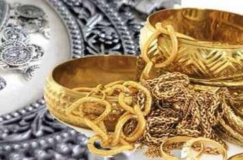 gold silver rate : सोना और चांदी का भाव स्थिर, जानिए क्या है आज का भाव