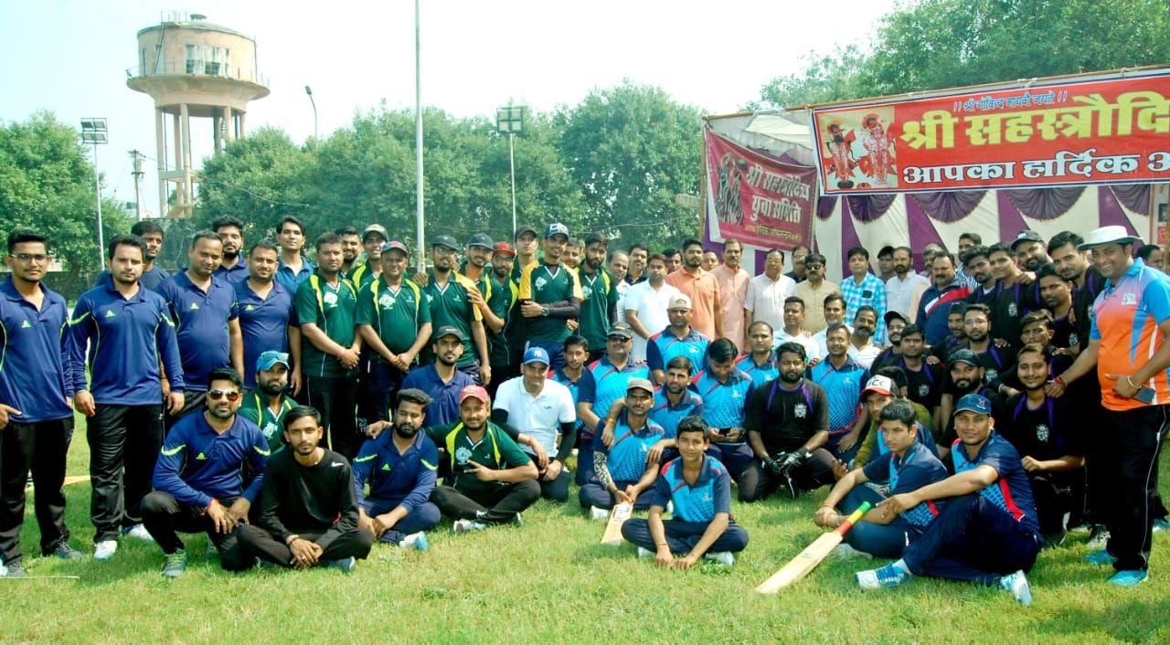 कोटा और उदयपुर के बीच होगा फ़ाइनल