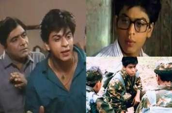 टीवी से फिल्मों में धमाकेदार एंट्री करने वाले ये 10 सितारे, जिनमें शाहरुख खान है बॉलीवुड के 'बादशाह'
