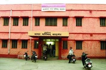 दावेदारों की सूची जयपुर पहुंची, अब आलाकमान पर निगाहें!