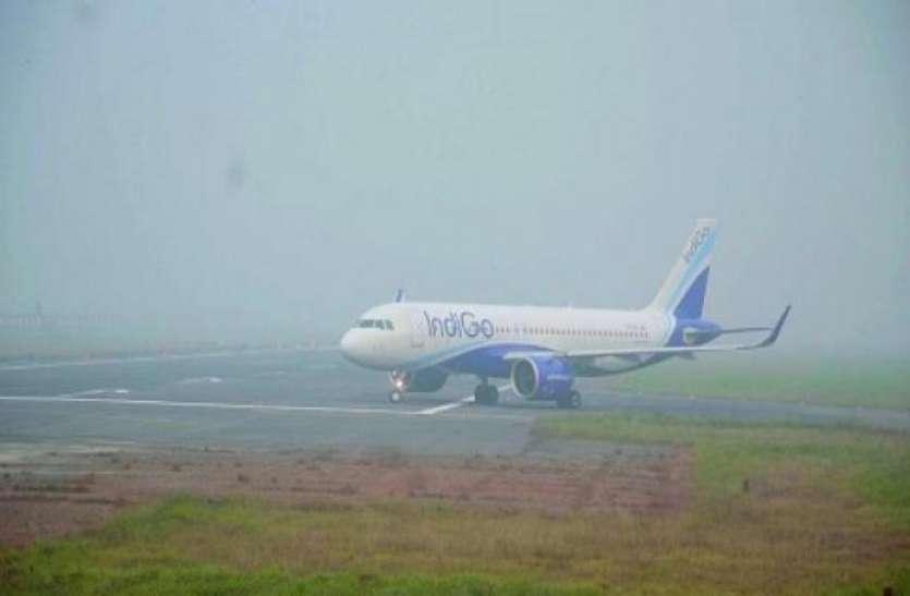 उड़ानों की राह में रोड़ा बनी धुंध, उदयपुर आने वाली 2 उड़़ा़नों को अहमदाबाद किया डायवर्ट