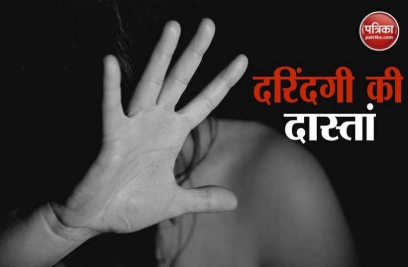 नाबालिग का अपहरण कर 5 युवकों ने दिया गैंगरेप को अंजाम फिर रेलवे स्टेशन में छोड़कर फरार हुए आरोपी