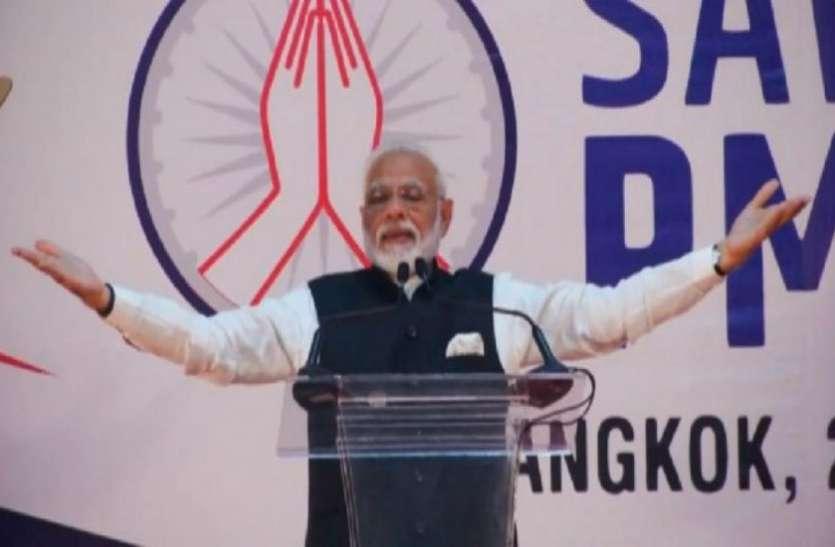 थाईलैंड में पीएम मोदी ने की भारत की तारीफ, कहा - निवेश के लिए अभी सबसे अच्छा समय