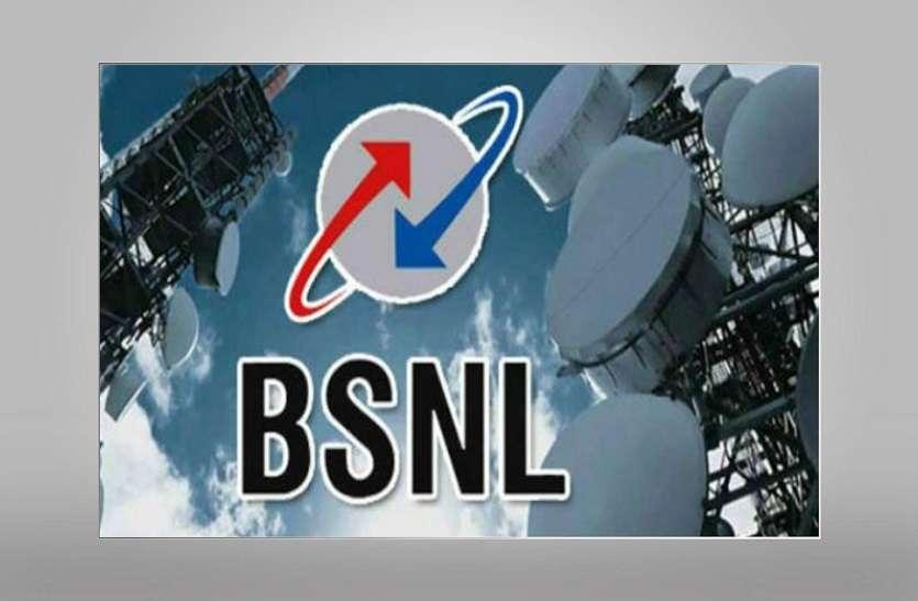 BSNL ने 10 ट्रिपल प्ले ब्रॉडबैंड प्लान किए लॉन्च, मिलेगा टीवी केबल सर्विस का सपोर्ट